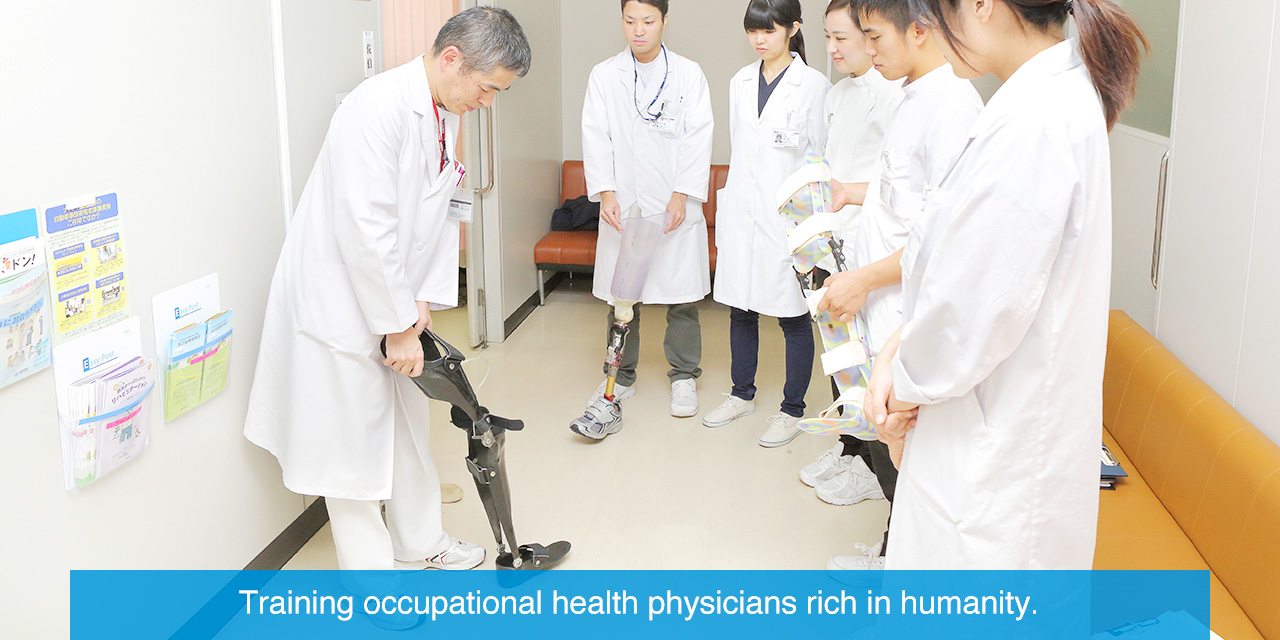 Training occupational health physicians rich in humanity.